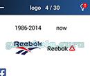 Quiz Logo Game: Retro Logo 4 Answer