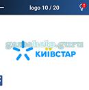 Quiz: Logospiel: Ukraine Rätsel 10 Antworten