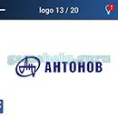 Quiz: Logospiel: Ukraine Rätsel 13 Antworten