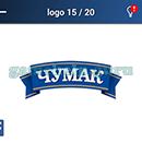 Quiz: Logospiel: Ukraine Rätsel 15 Antworten