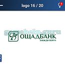 Quiz: Logospiel: Ukraine Rätsel 16 Antworten