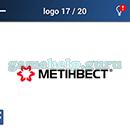 Quiz: Logospiel: Ukraine Rätsel 17 Antworten