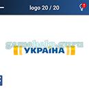 Quiz: Logospiel: Ukraine Rätsel 20 Antworten