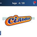 Quiz: Logospiel: Ukraine Rätsel 4 Antworten