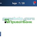 Quiz: Logospiel: Ukraine Rätsel 7 Antworten