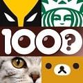 1000 Close Up Quiz