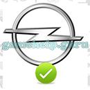 Logo Trivial Quiz: Level 4 Logo 5 Answer