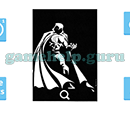ComicMania: Guess the Shadow: Level 159 Answer