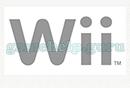 Logo Quiz (Guess It Apps): Japan 2 Logo 13 Answer