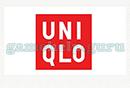 Logo Quiz (Guess It Apps): Japan 2 Logo 16 Answer