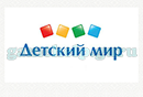 Logo Quiz (Guess It Apps): Russia 1 Logo 17 Answer