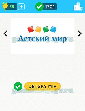 Russia 1 17