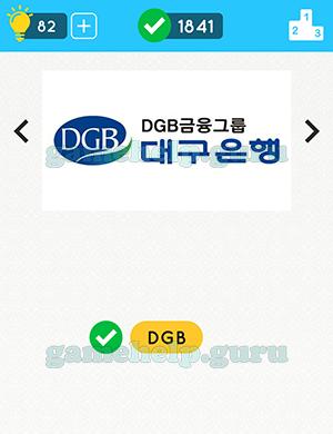 Logo Quiz (Guess It Apps): South korea 2 Logo 8 Answer