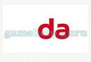 Logo Quiz (Guess It Apps): USA 1 Logo 9 Answer