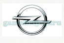 Logo Quiz (Guess It Apps): level 8 Logo 6 Answer