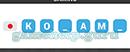 Emoji Game: Guess Brand Quiz: Level 207 Answer