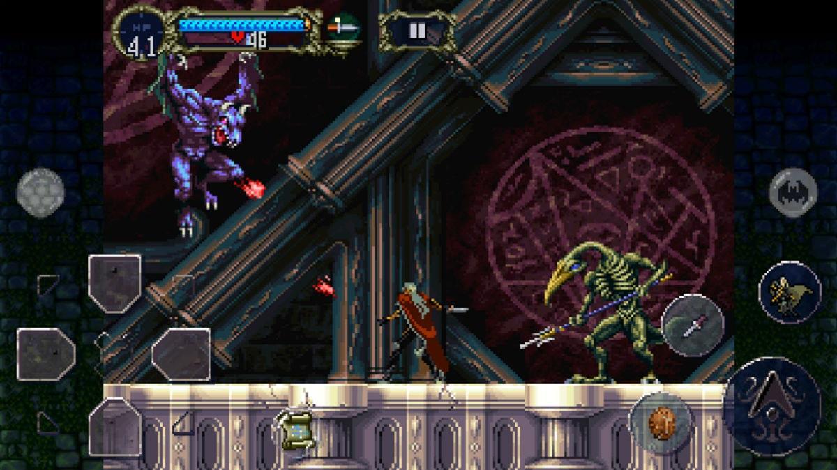 Castlevania: Symphony of the Night Screenshot 1