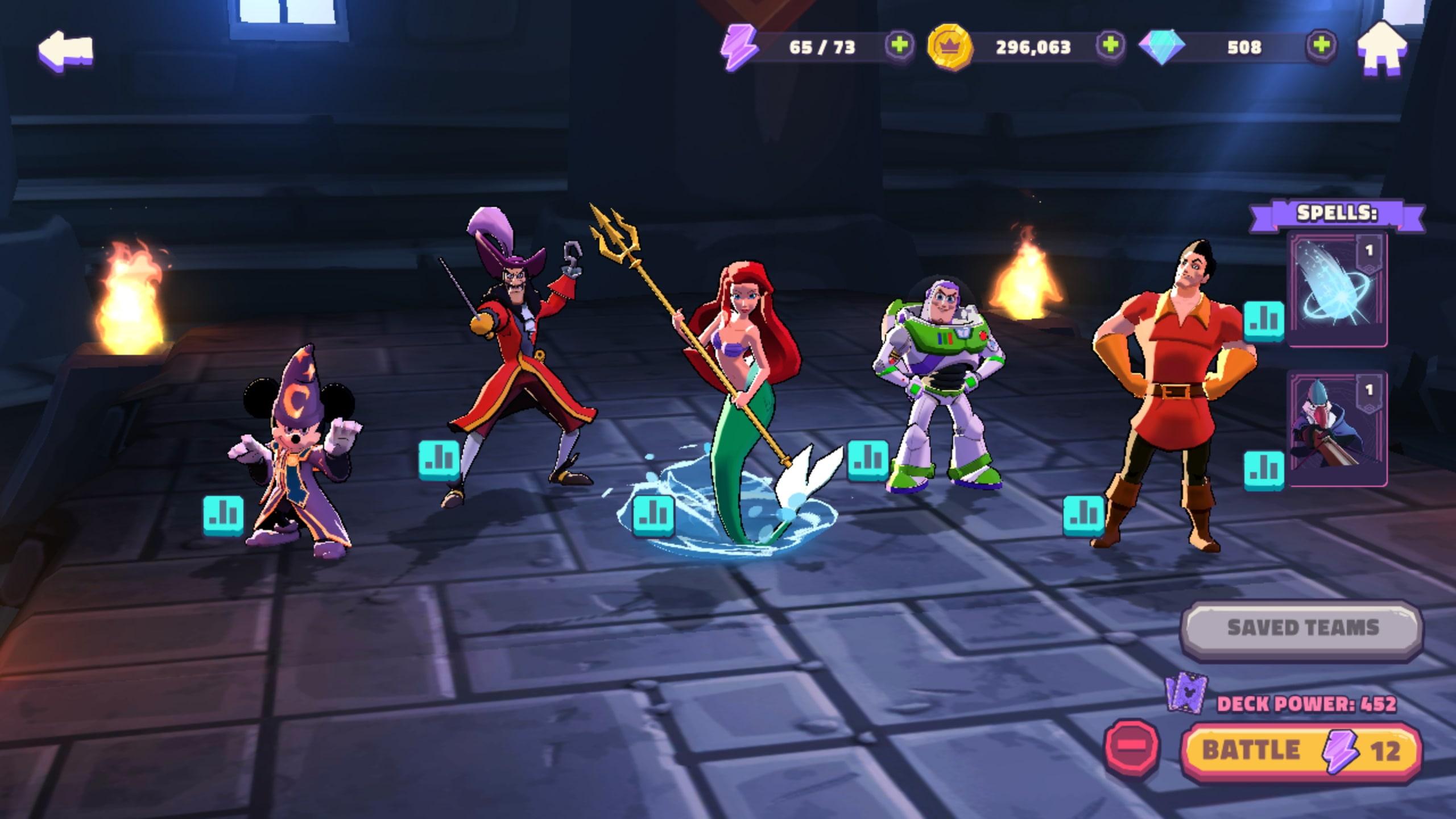 Disney Screenshot 1