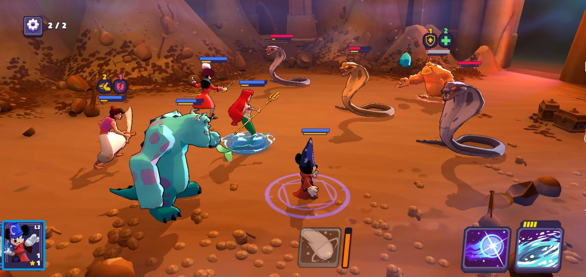Disney Screenshot 3