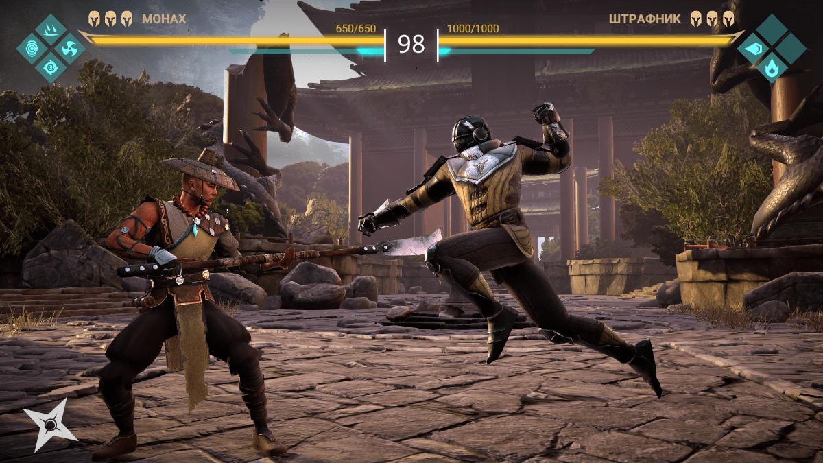 Shadow Fight Arena Screenshot 3